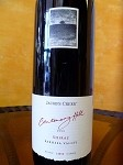 CENTENARY HILL JACOBS CREEK SHIRAZ BAROSSA VALLEY 1999