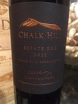 CHALK HILL ESTATE RED 2015